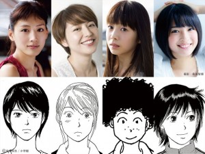 news_large_umimachi_cast