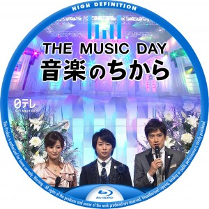 TheMusicDay-BD