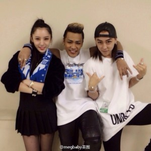 MEGBABYと三代目J Soul BrothersのELLYと弟